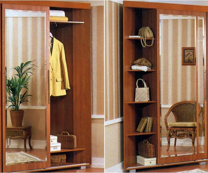 Набор мебели для прихожей элиза