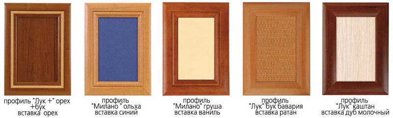 Набор модульной мебели система ххi век (iv) (рамочный фасад).